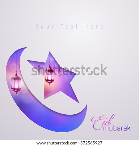 Islamic design background Eid Mubarak - Translation of text : Eid Mubarak - Blessed festival