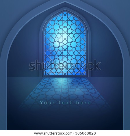 Islamic design background window with geometric pattern - stock vector