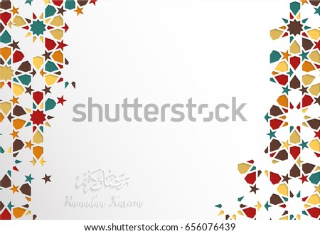 Islamic Design Greeting Card Template Ramadan Stock Vector