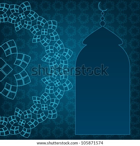 Islamic Design. Jpeg Version Also Available In Gallery. - stock vector
