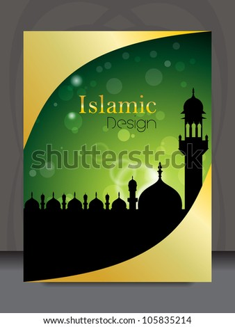 Islamic flyer and cover design with Mosque or Masjid silhouette, EPS 10, vector illustration. - stock vector