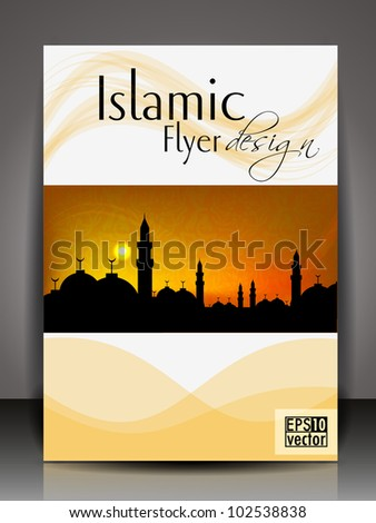 Islamic flyer or brochure and cover design with Mosque or Masjid silhouette with wave and floral effects in yellow coloron evening background. EPS 10, vector illustration. - stock vector