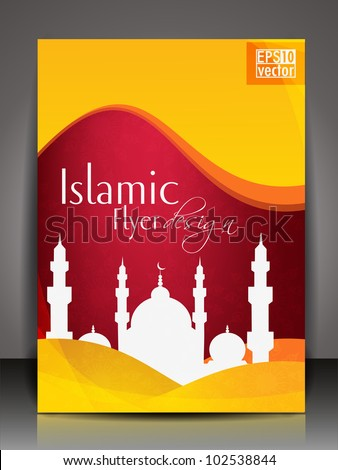 Islamic flyer or brochure and cover design with Mosque or Masjid silhouette with wave effects in yellow and red color. EPS 10, vector illustration. - stock vector