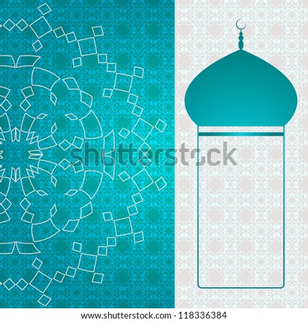 Islamic Green Background. Jpeg Version Also Available In Gallery. - stock vector