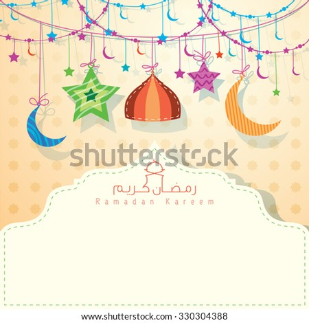 Islamic Greeting background for Ramadan Kareem - Translation : May Generosity Bless you during the holy month