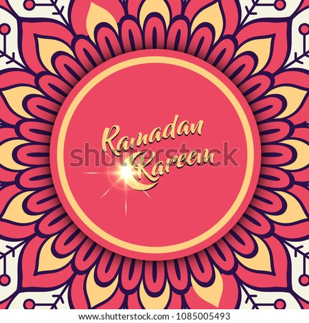 Islamic greeting ramadan kareem background full stock photo photo islamic greeting ramadan kareem background with full color pattern geometric ornament m4hsunfo