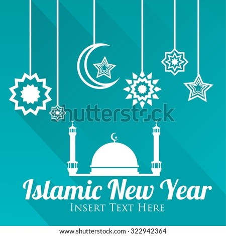 islamic book frame templates joy studio design gallery