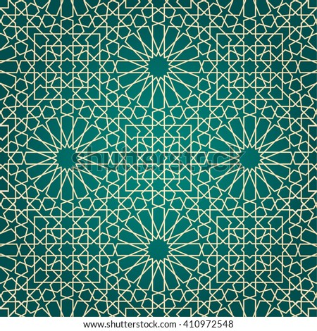 Islamic Green Stock Images Royalty Free Images Amp Vectors