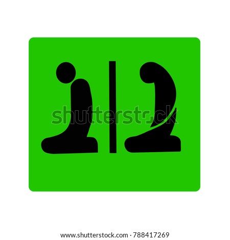 Islamic Prayer Room Area Sign Symbol Stock Vector 788417269
