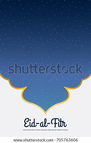 Islamic vector design eid mubarak greeting stock vector royalty islamic vector design eid mubarak greeting cards muslim background for hajj and ramadan or eid m4hsunfo