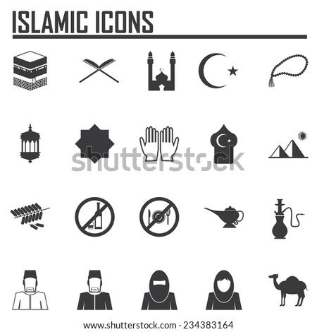 Islamic website icons - stock vector