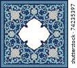 Ismahil Complex Ornament - stock vector