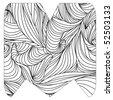 isolated bizarre typescript letter - stock vector