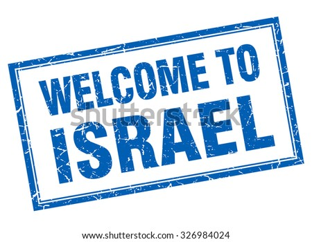 Israel blue square grunge welcome isolated stamp