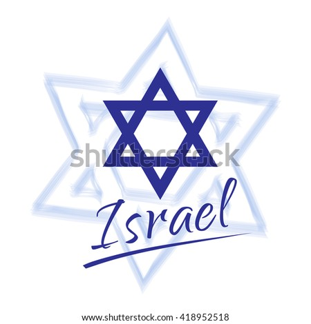 Israel blue star on white background. Israel symbol. Calligraphy vector illustration.  - stock vector