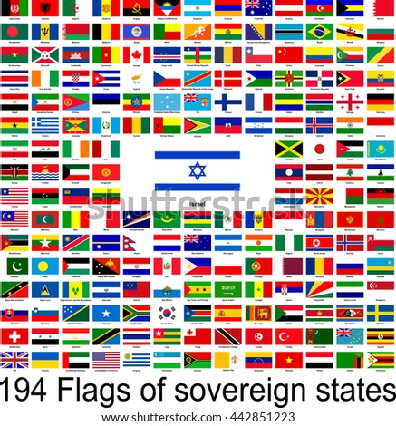 Israel, collection of vector images of flags of the world