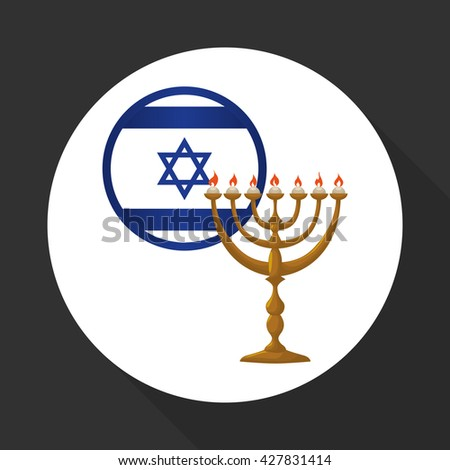 Jewish Star David Menorah Candle Holder Stock Vector 264400652 ...