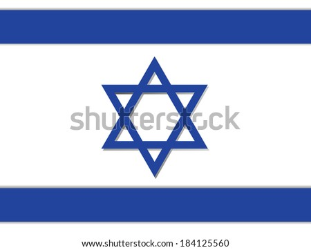 Israel flag - stock vector