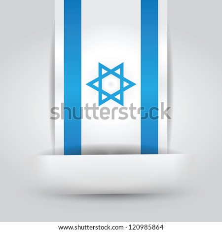 Israel Flag In Paper Slit. File is a EPS 10 and with transparencies - stock vector