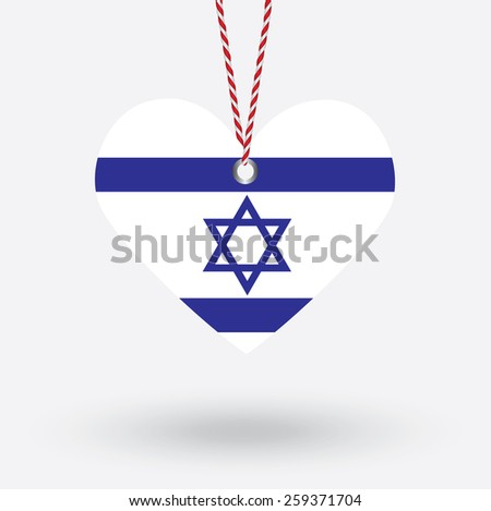 Israel flag in the shape of a heart with hang tags - stock vector
