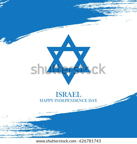 Israel Independence Day celebration card with brush stroke background. Vector illustration.
