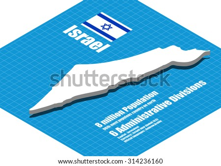 Israel map vector three dimensional - stock vector