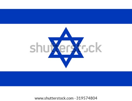 Israel Nation Flag - stock vector