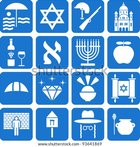 Israel pictograms - stock vector