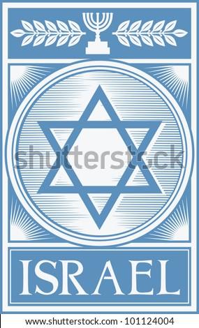 israel poster (star of david, symbol of israel, israel propaganda) - stock vector