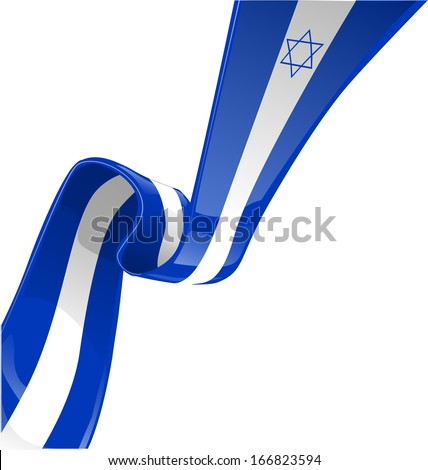 Israel ribbon flag isolated on white