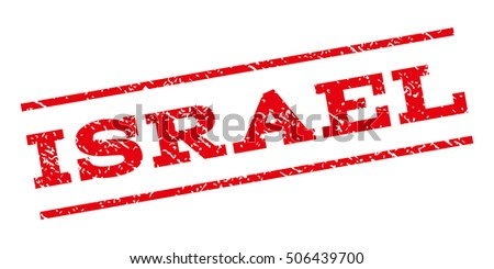 Israel watermark stamp. Text tag between parallel lines with grunge design style. Rubber seal stamp with dirty texture. Vector red color ink imprint on a white background.