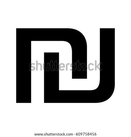 Israeli Shekel Currency Symbol Ils Money Stock Vector 609758456