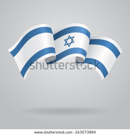 Israeli waving Flag. Vector illustration Eps 8. - stock vector