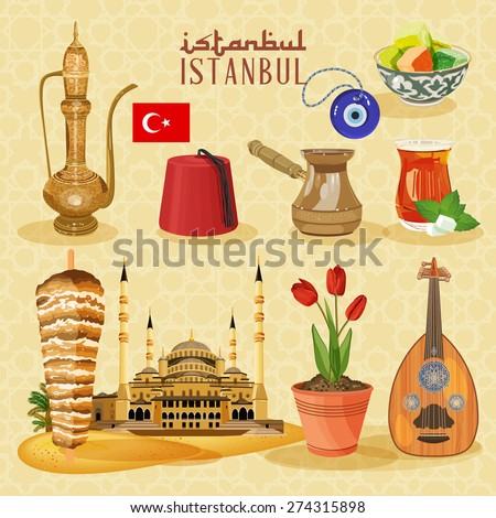 Istanbul arabic Set. Arabi clife set with Turkish household and religious objects - stock vector