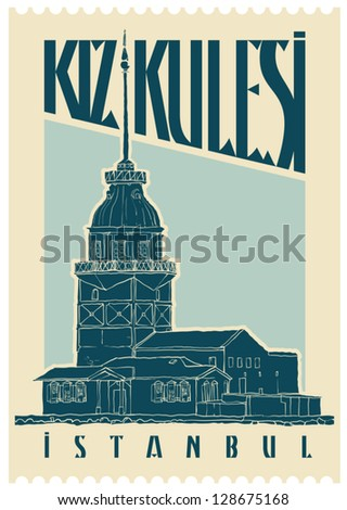 Istanbul Maiden Tower - stock vector