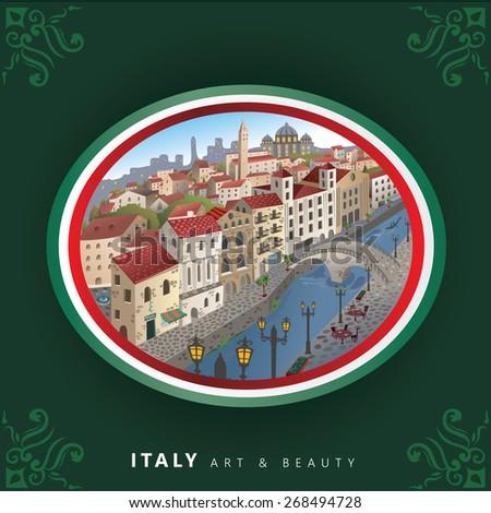 Italian City, Italy Style, Abstract City (vector Art) - stock vector