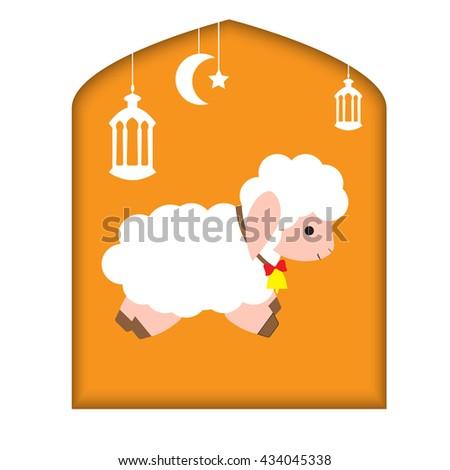 IVector llustration of sheep background for Islamic Festival of Sacrifice, Eid-Al-Adha celebration - stock vector