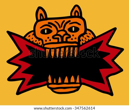Jaguar roaring - stock vector