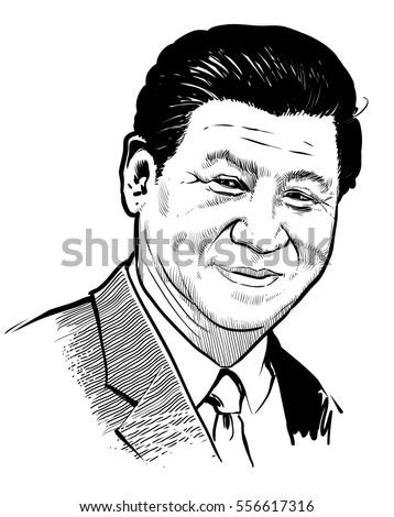 January 15 2017 Portrait President China Stock Vector ...