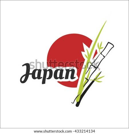 Japan - stock vector