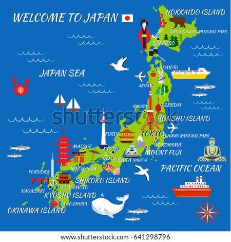 Japan Cartoon Travel Map Vector Illustration Stock Vector 641298796