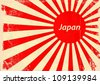 Japan dirty old grunge flag - stock photo
