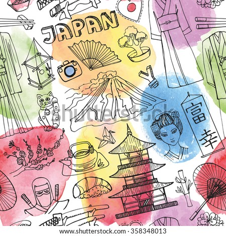 Japan Fashion Stock Images, Royalty-Free Images & Vectors ...
