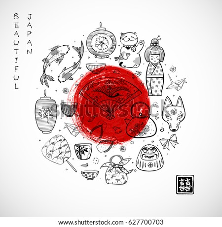 japanese art stock images royaltyfree images amp vectors