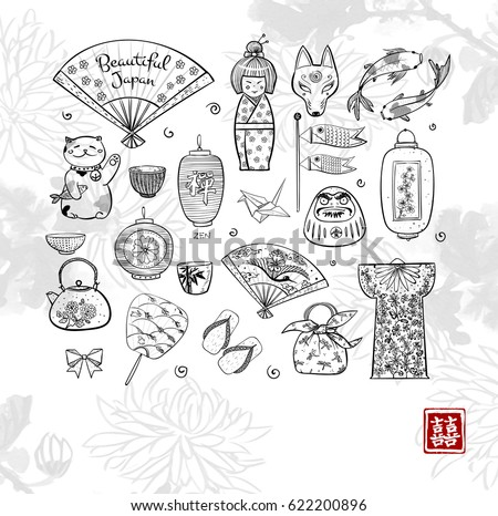 japanese letters coloring pages - photo#12