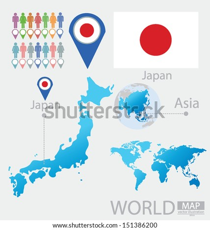 Japan flag asia world map vector stock photo photo vector japan flag asia world map vector illustration gumiabroncs Images
