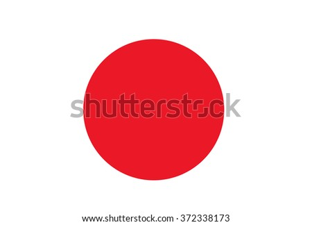 Japan Flag Vector EPS 10 illustration.