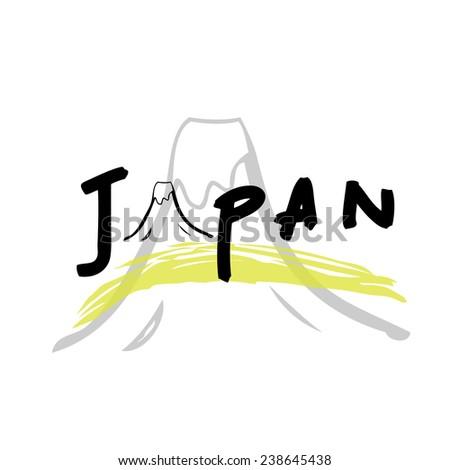 Japan Fuji Mountain travel poster cartoon - stock vector