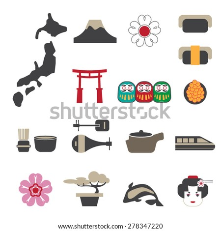 Japan icons set,Vector - stock vector