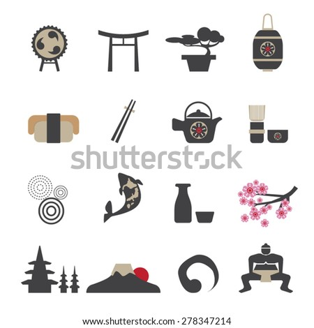 Japan icons ,Vector - stock vector